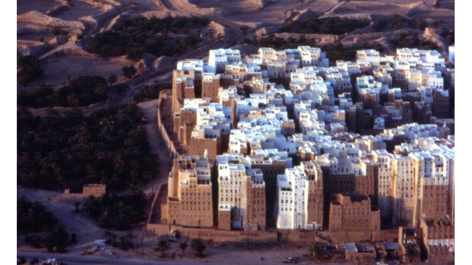 Shibam cité du Yémen copie