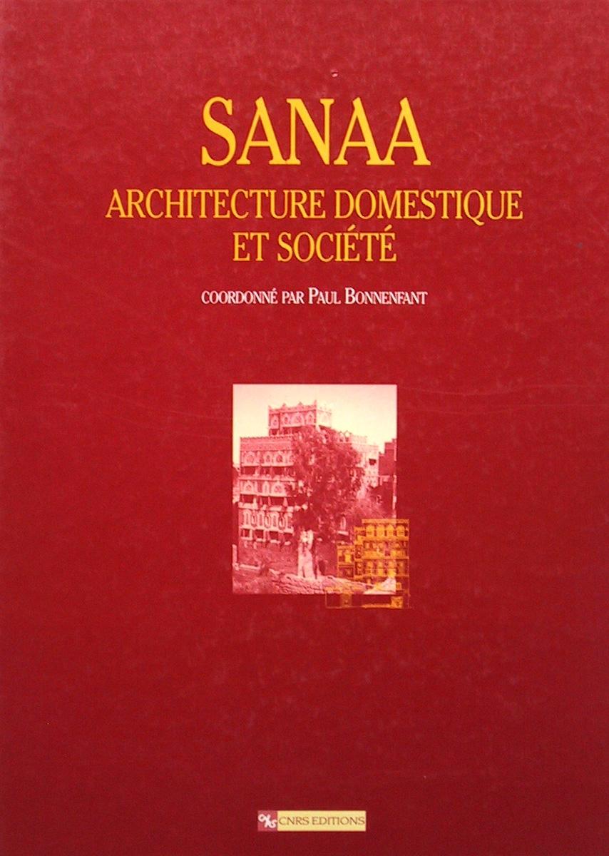 Les jardins urbains. Sanaa architecture