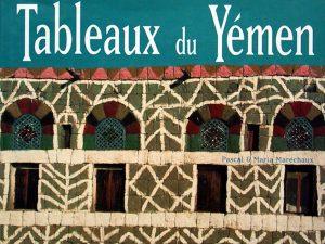 Tableaux du Yémen