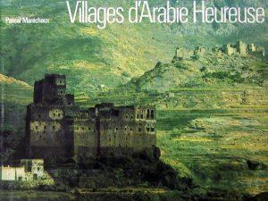 Villages d'Arabie Heureuse